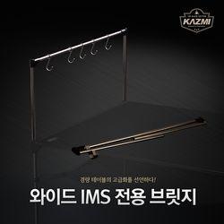 [카즈미] IMS (와이드브릿지) K7T3U020B