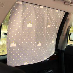 자석형 차량용 햇빛가리개-크라운(암막아님)