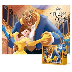 108피스 직소퍼즐  미녀와 야수 - 왈츠 (오버사이즈)