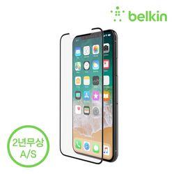벨킨 아이폰X용 템퍼드 곡면 강화 유리 필름 F8W867zz