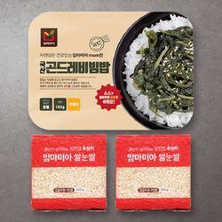 소스가 들어있는 영월 곤드레비빔밥 KIT