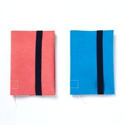 북커버-스카이블루/핑크 (문구 추가)