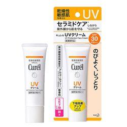 [큐렐] UV 크림 SPF30 PA++ 30g 얼굴용