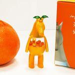 한정판  조몽이 아트토이 6번 - Tangerine