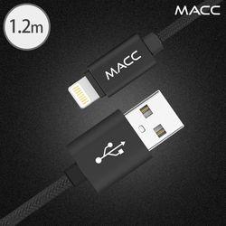 MACC 8핀 아이폰 고속충전케이블 1.2m