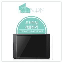 애플 아이패드 9.7 2018 강화유리필름 1매