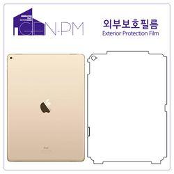 애플 아이패드 9.7 2018 후면 외부보호필름(무광2매)