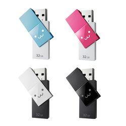 스윙타입 USB 3.0 메모리 32G