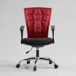 루퍼트 의자 스틸형