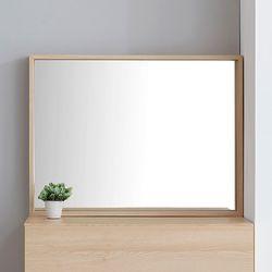 너구 화장대 거울