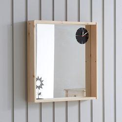 틱톡 시계 벽거울