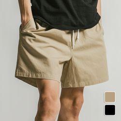 Twill Shorts (U18BBPT12)