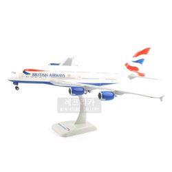 A380 브리티쉬항공 비행기모형 (HG360298WH)
