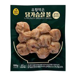 무항생제 닭가슴살 볼 갈릭&갈비맛 100g (1팩)