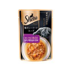 수제 수프 참치 게맛살과 연어 40g