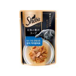 수제 수프 참치 가다랑어포 40g