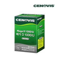 메가D 1000IU 60캡슐(60일분)