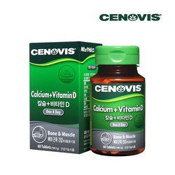 칼슘 비타민D 60정(60일분)