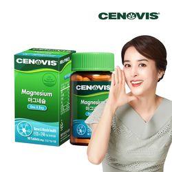 마그네슘 90정(90일분)