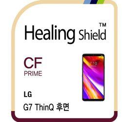 LG G7 씽큐 프라임 고광택 후면 필름 2매(HS1762874)