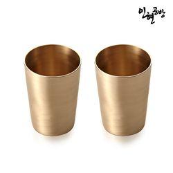 웰빙전통방짜유기 냉기유기 맥주컵2p