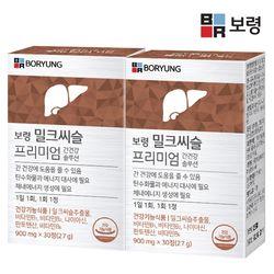 보령 밀크씨슬 프리미엄 간건강 2박스 (2개월분)