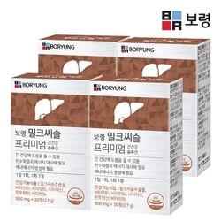 보령 밀크씨슬 프리미엄 간건강 4박스 (4개월분)
