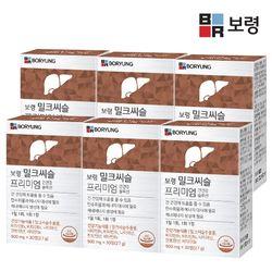 보령 밀크씨슬 프리미엄 간건강 6박스 (6개월분)