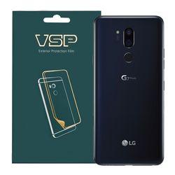 [~6/30까지] 뷰에스피 LG G7 씽큐 후면 외부보호필름 2매