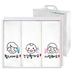 S 패밀리 3매 선물세트+쇼핑백 기념수건 답례품