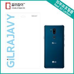 LG G7 씽큐 카본 외부보호필름 (투명 2매)