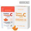 바이오소스 프리미엄 비타민C 귤젤리 50구미