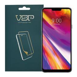 [~6/30까지] 뷰에스피 LG G7 씽큐 풀커버 액정보호필름 2매