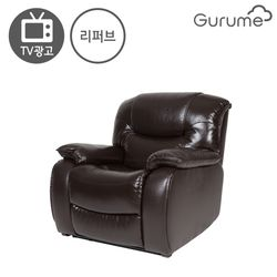한정 리퍼브 천연 소가죽 전자동 리클라이너 M03
