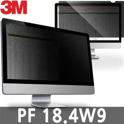 3M 블랙 모니터 보안필름 블루라이트차단 PF 18.4W9