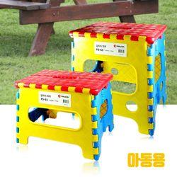 툴콘 접이식 야외 의자(아동용) FS-S1