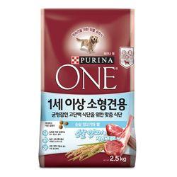 퓨리나 원 1세이상 소형견용 1.3kg(순살양고기와쌀)
