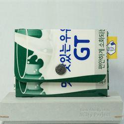 [한정판매/ NO SALE] 밀키파우치(Milky Pouch) Card & Coin Case [KP1307b]