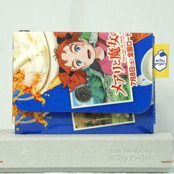 [한정판매/ NO SALE] 밀키파우치(Milky Pouch) Card & Coin Case [JP0321e]