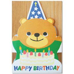 홀마크 생일 축하 입체 팝업 카드 2종-동물