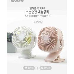 에드렛 탁상용선풍기 TJ-W02
