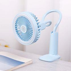 [~7/2까지] KC인증 책상침대 유모차거치 LED램프 선풍기 Tropical
