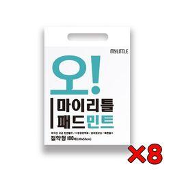 (6개)오마이 리틀 패드 100매(민트)