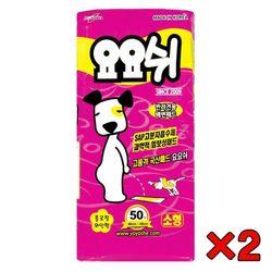 (2개)요요쉬 패드 소형 50매