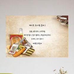 iw853-추억의간식칠판시트