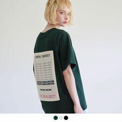 유어 셀프 컨트롤 오버핏 반팔 티셔츠 (3color)
