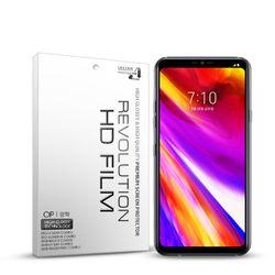 (2매) 레볼루션HD 올레포빅 광택액정필름 LG G7 ThinQ