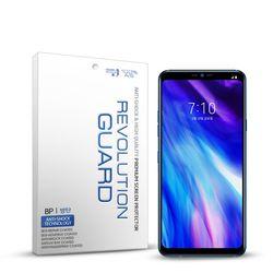 (2매) 레볼루션가드 충격흡수 방탄필름 LG G7플러스