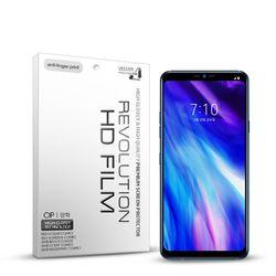 (2매) 레볼루션HD 지문방지 액정보호필름 LG G7플러스