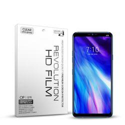 (2매) 레볼루션HD 올레포빅 광택액정필름 LG G7플러스